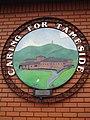Tameside Hospital Logo - geograph.org.uk - 622112.jpg