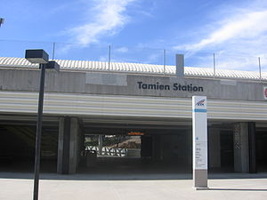 Tamien Station 1600 20.JPG