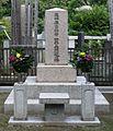 TanakaMitsuaki20110928.jpg