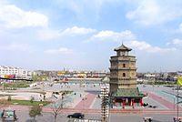 Tang tower of Yuncheng.jpg
