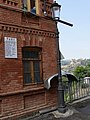 Tbilisi128 (45596047611).jpg