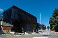 Te Toki A Rata Building, Victoria University of Wellington.jpg