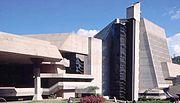 Vista del Teatro Teresa Carreño el complejo Cultural más grande de Latinoamérica en Caracas.