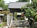 Teisho-in (Yokohama).JPG