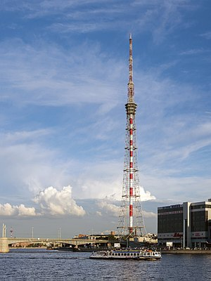 Saint Petersburg TV Tower - Image: Television Tower SPB (img 1)