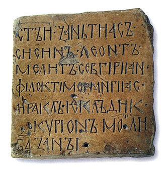 Temnić inscription - Temnić inscription