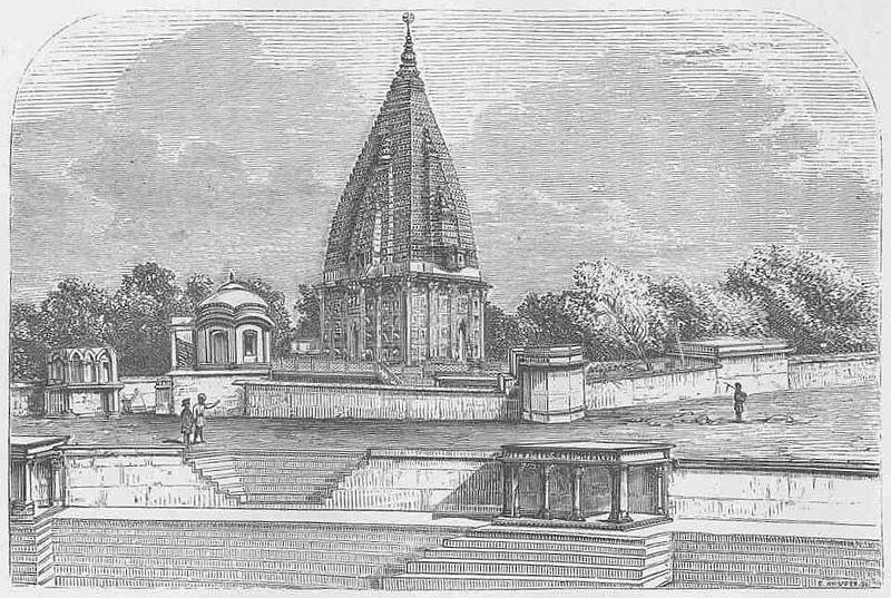 File:Temple of Siva (LMS, 1869, p.60).jpg