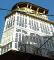 Teruel - Casa Ferran 8.jpg