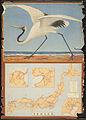 Tetsudōin Un'yukyoku = 鐵道院運輸局 (Crane) (rbm-coll3020-02-02).jpg