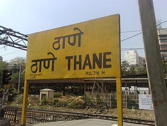 Thane railway station - Image: Thane station