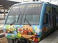 "The ""Anpanman"" train, at Okayama station - panoramio.jpg"