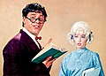 The Nutty Professor 1963 (publicity photo, Lewis and Stevens - cropped).jpg