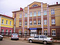 The Pavlovo Branch of Nizhny Novgorod State University.jpg