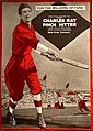 The Pinch Hitter (1917) - Ad.jpg