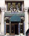 The Pythian entrance from front.jpg
