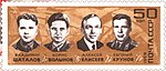 The Soviet Union 1969 CPA 3724 stamp from sheet (Vladimir Shatalov, Boris Volynov, Aleksei Yeliseyev and Yevgeny Khrunov).jpg