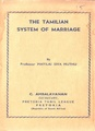 The Tamilian system of marriage.pdf