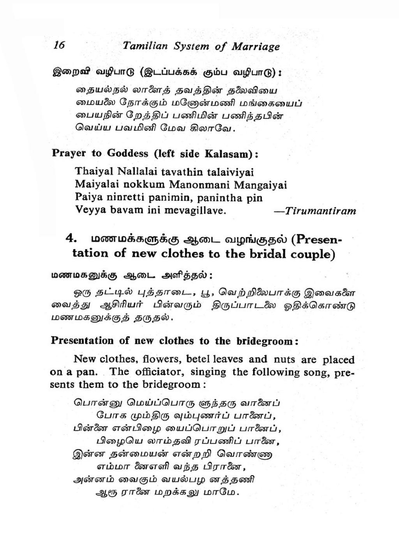 பக கம The Tamilian System Of Marriage Pdf 35
