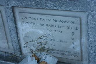 Timothy Richard - The ashes of Timothy Richard, Golders Green Crematorium