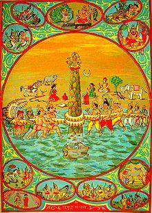 Samudra manthan - Wikipedia