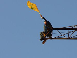 Flag of Hezbollah - Image: The flag of Hizbollah