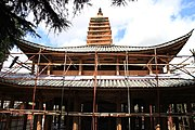 The pagoda of Shuimu Temple.JPG