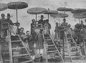 Confucian court examination system in Vietnam - Censors seated on high chairs at a provincial exam in 1888 in northern Vietnam