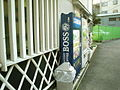 Thin vending (285505261).jpg
