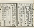 Three Hundred Tang Poems (156).jpg