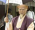 Toei Uzumasa-0395.jpg