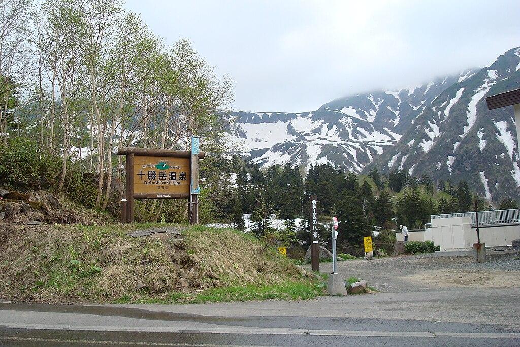 Tokachidake Onsen