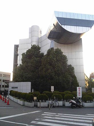 Tokyo Institute of Technology - The Centennial Hall in Ōokayama campus, designed by the renowned architect Kazuo Shinohara, professor at Tokodai