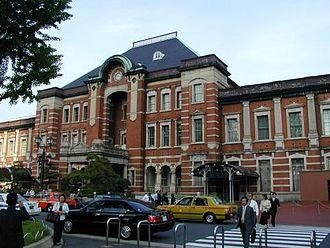 Marunouchi - The Marunouchi gate of Tokyo Station