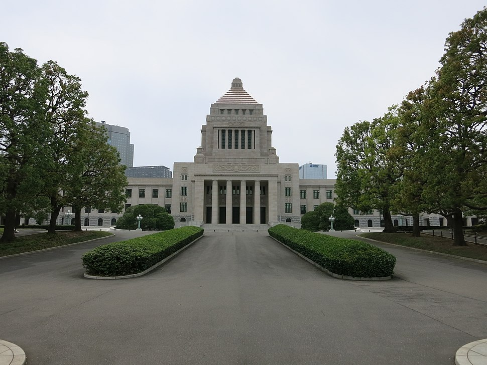 Tokyo Diet Building 2
