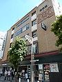 Tokyodo Jinbocho Daiichi Building (2018-05-04) 01.jpg
