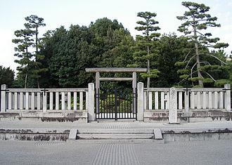 Emperor Go-Nijō - Mausoleum (Misgasagi) of Emperor Go-Nijō.