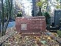 Tomb of Salynsky 20201025 162229.jpg