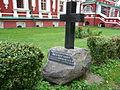 Tomb yakushkina.JPG