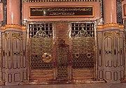 Tombstone of Umar (r.a) by mohammad adil rais