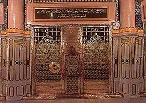 English: Tombstone of Umar, the third caliph.