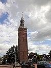 toren voormalig hooghe huys