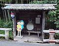 Totoro Busstop Sep2013 01.jpg