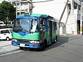 Toyonaka city library book mobile.jpg