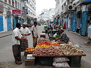Trading on the Al Mukalla street Yemen 08 Feb 2010.jpg
