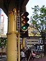 Traffic-signal.JPG