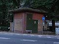 Transformatorhuisje in Arnhem.jpg