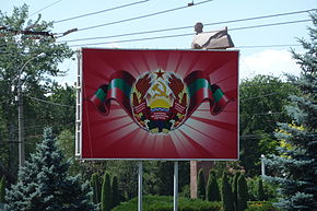 Transnistria coat of arms advertisement.JPG