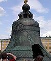 Tsar Bell.jpg