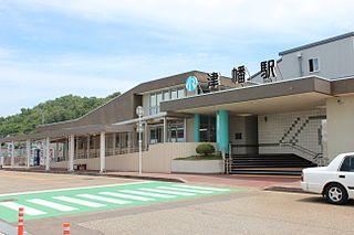 Tsubata Station Railway station in Tsubata, Ishikawa Prefecture, Japan