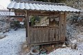 Tsujidou-ashia-fukuyama02-02.jpg